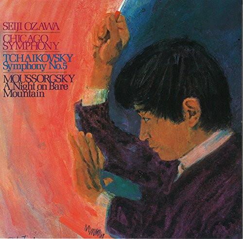 小澤征爾/チャイコフスキー:交響曲第5番&ムソルグスキー:はげ山の一夜