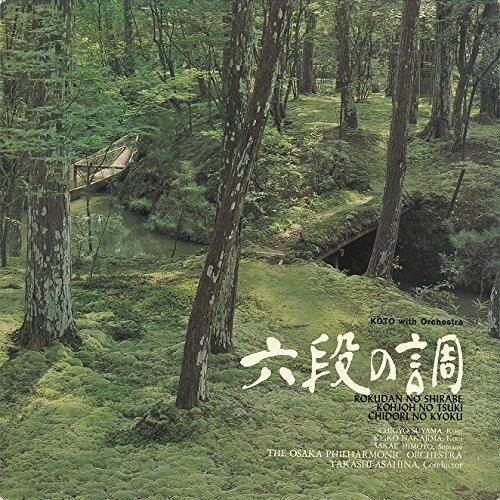 朝比奈隆/六段の調