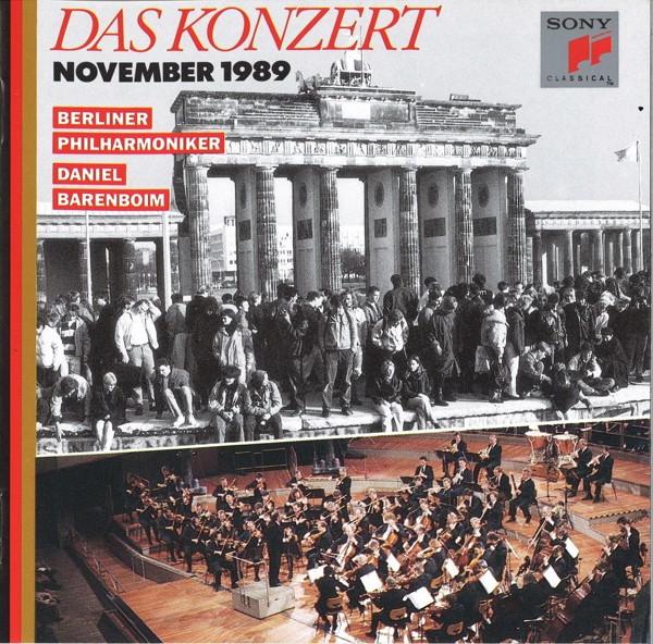 バレンボイム/ベートーヴェン:交響曲第7番&ピアノ協奏曲第1番
