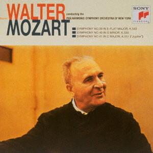 ワルター/モーツァルト:交響曲第39番、第40番&第41番「ジュピター」(1953/56年録音)