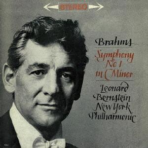 バーンスタイン/ブラームス:交響曲第1番&セレナード第2番
