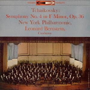 バーンスタイン/チャイコフスキー:交響曲第4番(1958年録音)&イタリア奇想曲