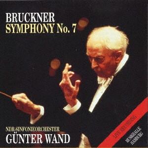 ヴァント/ブルックナー:交響曲第7番(1992年録音)
