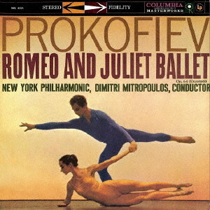 ミトロプーロス/プロコフィエフ:「ロメオとジュリエット」の音楽