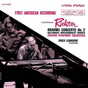 リヒテル/ブラームス:ピアノ協奏曲第2番&ベートーヴェン:ピアノ・ソナタ第23番「熱情」