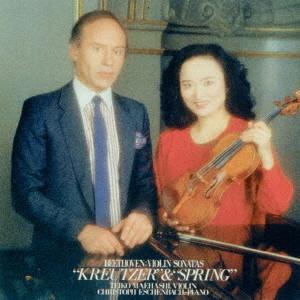 前橋汀子/ベートーヴェン:ヴァイオリン・ソナタ第9番「クロイツェル」第5番「春」