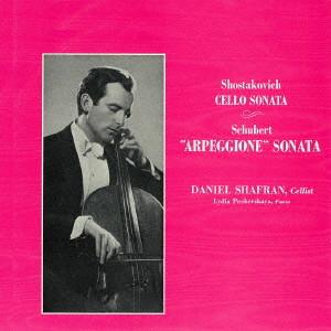シャフラン/シューベルト:アルペジオーネ・ソナタ&ショスタコーヴィチ:チェロ・ソナタ