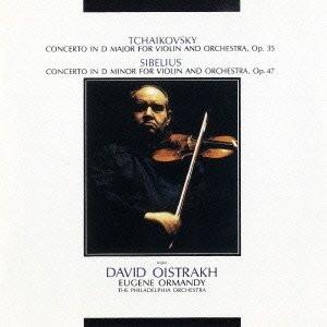 オイストラフ/チャイコフスキー:ヴァイオリン協奏曲/シベリウス:ヴァイオリン協奏曲