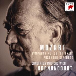 アーノンクール/モーツァルト:ポストホルン・セレナード&交響曲第35番「ハフナー」
