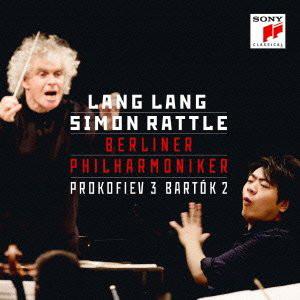 ラン・ラン/プロコフィエフ:ピアノ協奏曲第3番&バルトーク:ピアノ協奏曲第2番(初回生産限定盤)(DVD付)