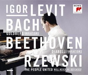 レヴィット/変奏曲の世界(バッハ、ベートーヴェン、ジェフスキ)