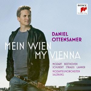 ダニエル・オッテンザマー/ウィーンのクラリネット吹き〜モーツァルト:クラリネット協奏曲&シューベルト:セレナード