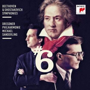 ザンデルリンク/ベートーヴェン:交響曲第6番「田園」&ショスタコーヴィチ:交響曲第6番