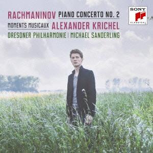 クリッヒェル/ラフマニノフ:ピアノ協奏曲第2番&楽興の時