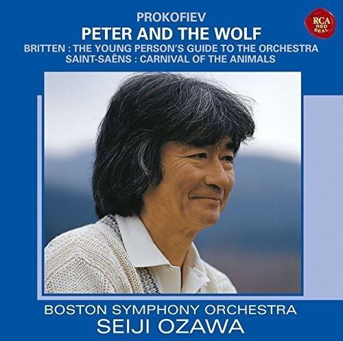 小澤征爾/プロコフィエフ:ピーターと狼/サン=サーンス:動物の謝肉祭/ブリテン:青少年のための管弦楽入門