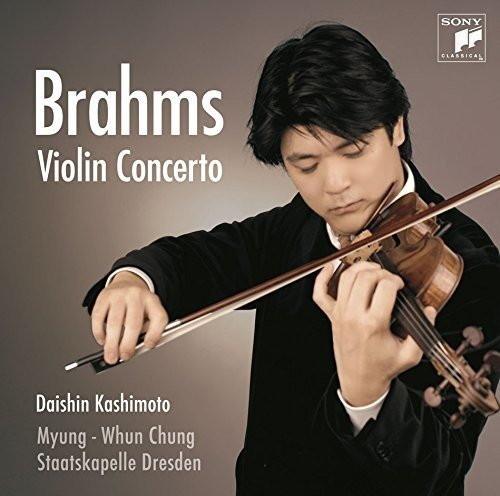 樫本大進/ブラームス:ヴァイオリン協奏曲