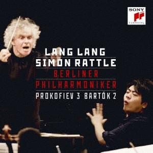ラン・ラン/プロコフィエフ:ピアノ協奏曲第3番&バルトーク:ピアノ協奏曲第2番(来日記念スペシャル・エディション)(DVD付)