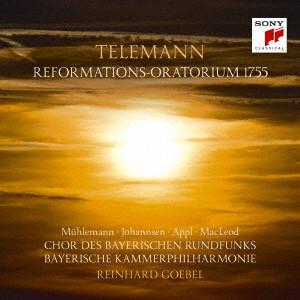 ゲーベル/テレマン:オラトリオ「愛らしい平和よ、聖なる信仰」