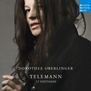 オーバーリンガー/テレマン:無伴奏リコーダーのための12のファンタジア
