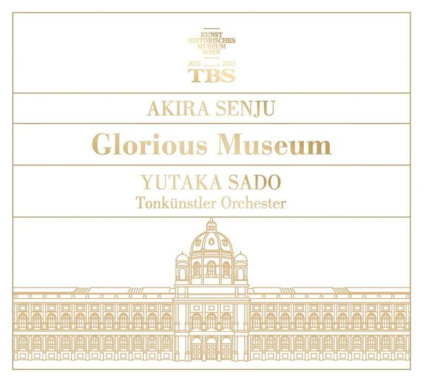 千住明/千住 明×佐渡 裕 《Glorious Museum》