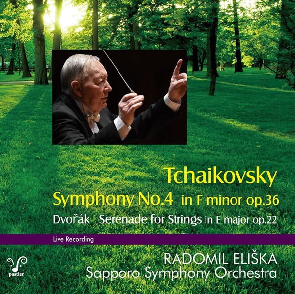 エリシュカ/チャイコフスキー:交響曲第4番