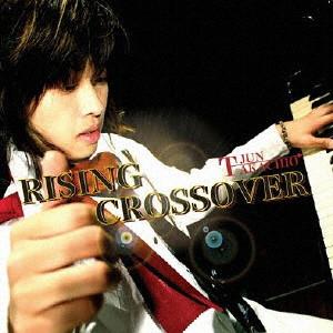高知尾純/RISING CROSSOVER