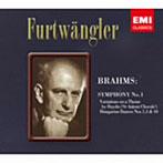 【クリックでお店のこの商品のページへ】フルトヴェングラー/ブラームス:交響曲第1番