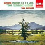 【クリックでお店のこの商品のページへ】シューリヒト/ブルックナー:交響曲第8番