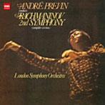 【クリックでお店のこの商品のページへ】プレヴィン/ラフマニノフ:交響曲第2番