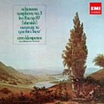 【クリックでお店のこの商品のページへ】クレンペラー/シューマン:交響曲第3番 ファウスト序曲