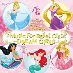 針山真実/Disney Music For Ballet Class〜DREAM GIRLS
