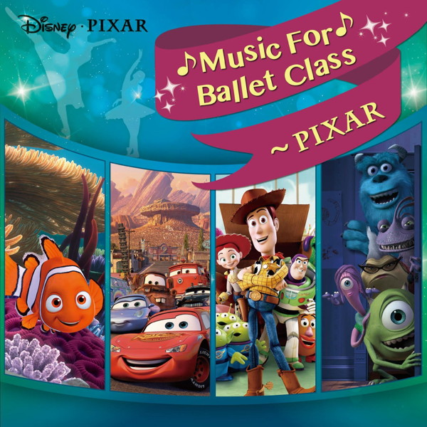 針山真実/Disney Music For Ballet Class〜PIXAR