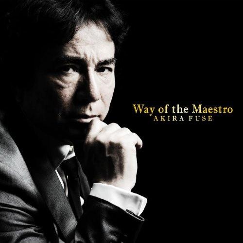 布施明/Way of the Maestro