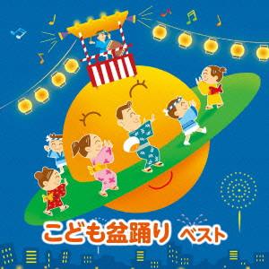 こども盆踊り キング・スーパー・ツイン・シリーズ 2016