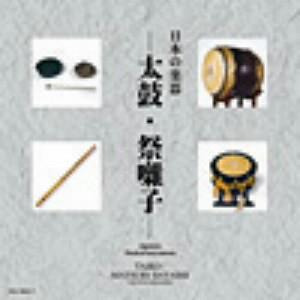 日本の楽器ベスト「太鼓/祭り囃子」