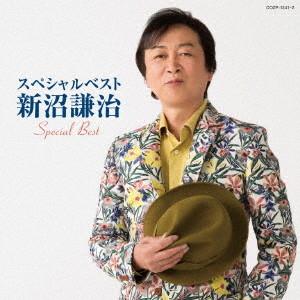 新沼謙治/新沼謙治スペシャルベスト(DVD付)