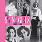 【クリックでお店のこの商品のページへ】ニッポンモダンタイムス「SWING GIRLS」