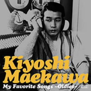 前川清/My Favorite Songs 〜Oldies〜