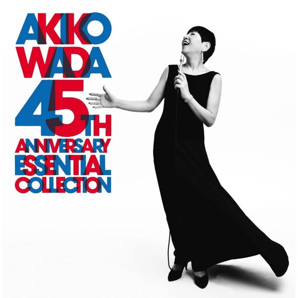 和田アキ子/45周年記念BEST