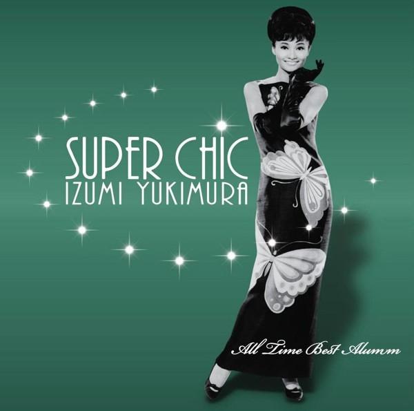 雪村いづみ/スーパー・シック〜雪村いづみ オールタイム・ベストアルバム(DVD付)