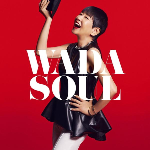 和田アキ子/WADASOUL