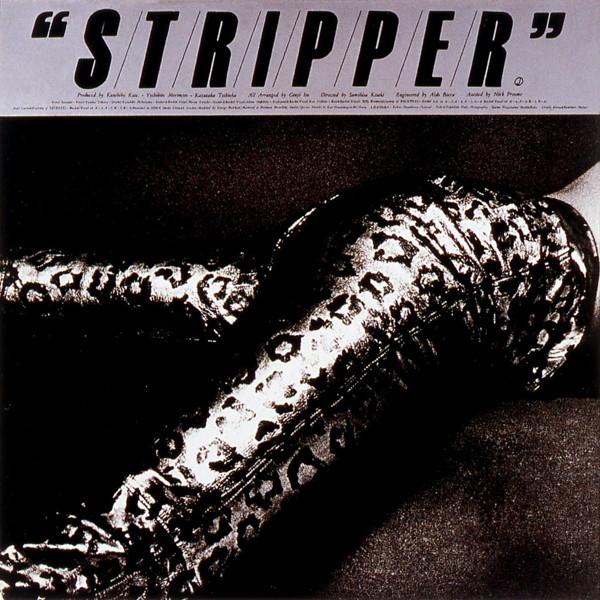 沢田研二/STRIPPER