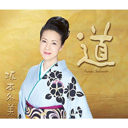 坂本冬美/「道」 〜坂本冬美30周年記念オールタイムベスト〜