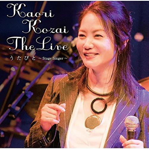香西かおり/The Live うたびと〜Stage Singer〜