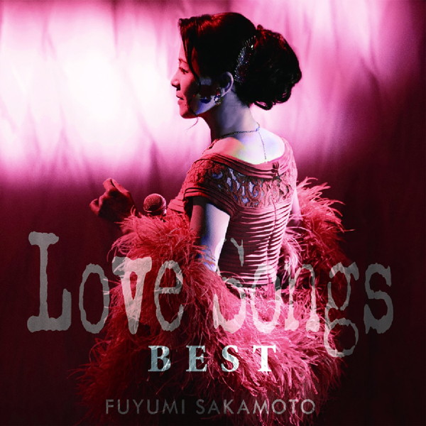 坂本冬美/LOVE SONGS BEST