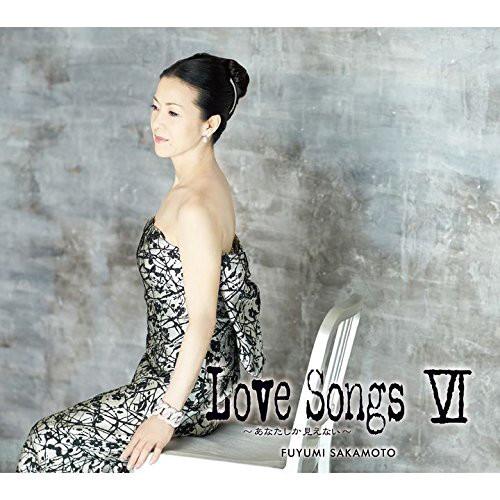 坂本冬美/LOVE SONGS VI 〜あなたしか見えない〜(初回生産限定盤)