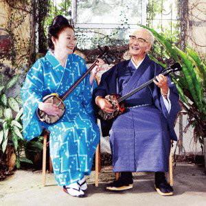 登川誠仁&大城美佐子/デュエット