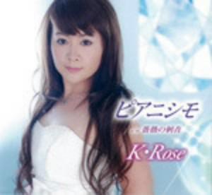 K・Rose/ピアニシモ