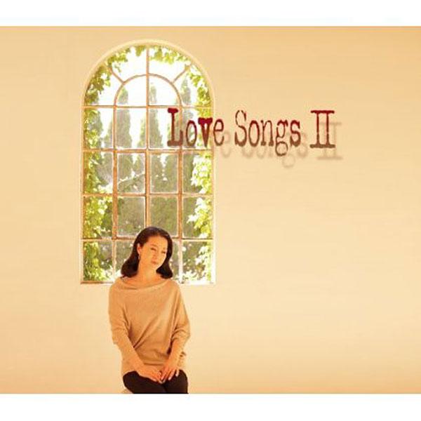 坂本冬美/Love Songs2〜ずっとあなたが好きでした〜