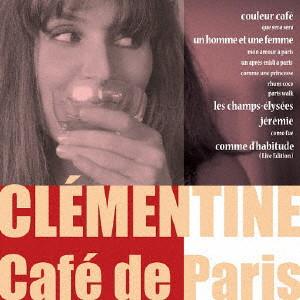 クレモンティーヌ/Cafe de Paris